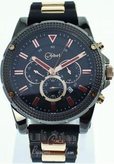 Cobel CB633G-1