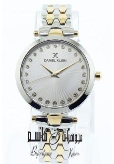 Daniel Klein DK 11272-7